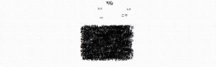 文字の集合体 — Aggregate of the character —