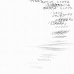 異次元に飛ばされる言葉 — The words transferred to the different dimension —