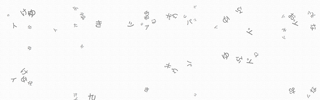 クローンされる文字 — The characters which cloned —