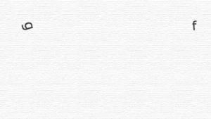 無意味なエディタ — Nonsense editor —